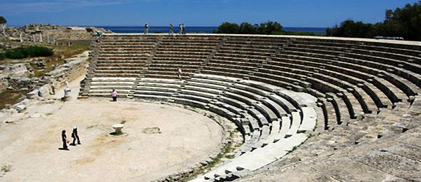 Salamis Theater